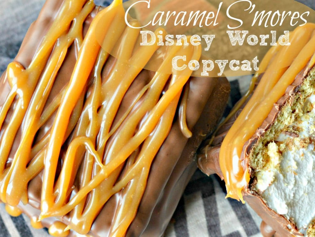 Caramel S'mores Disney World