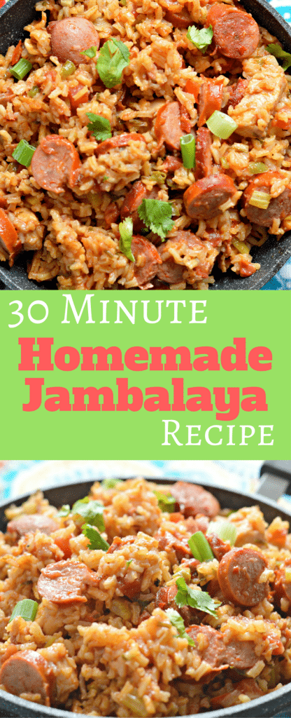This 30 Minute Jambalaya Recipe has just the right amount of heat and is perfect for feeding a large crowd!